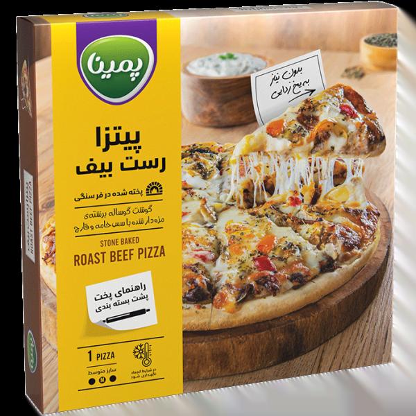 پیتزا رست بیف پریمیوم